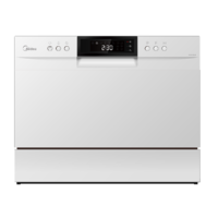Midea 6 Place Setting Countertop Dishwasher